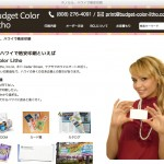 Budget Color Litho社様