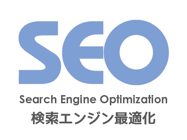 ハワイでSEO・検索エンジン最適化